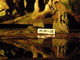 真夏はひんやり冬はぬくぬく!浜松都田「鷲沢風穴」|静岡県|トラベルjp<たびねす>