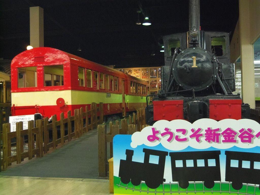 静岡・大井川鐵道「プラザロコ」で出発前のひとときを!