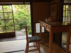 小泉八雲が愛した古民家「小泉八雲旧居(ヘルン旧居)」で、古き良き松江に触れる