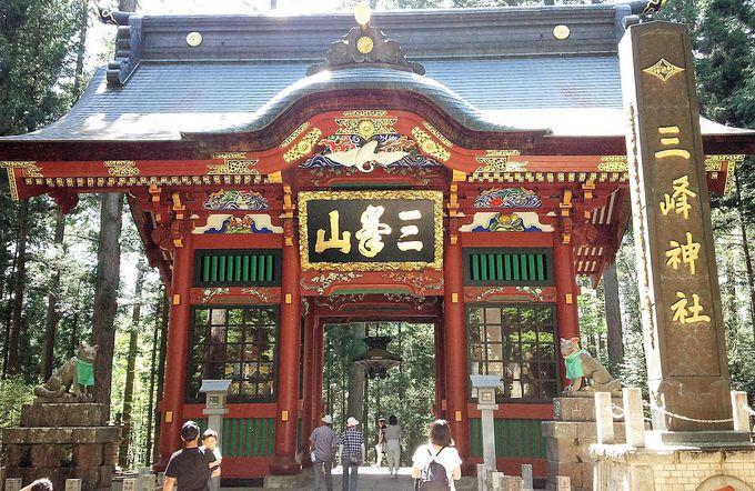 6.三峯神社