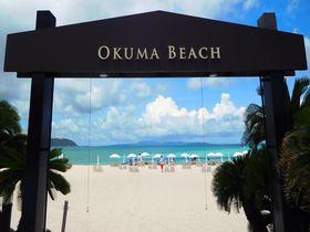 これぞ楽園!沖縄・オクマプライベートビーチ&リゾートで五感を開放