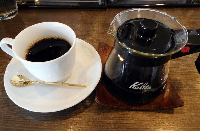 ゆっくりと、たっぷりと。素人にも違いのわかるこだわりコーヒー