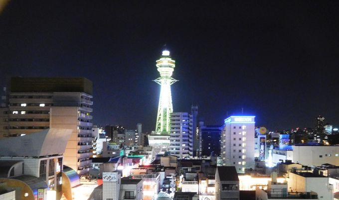 実は通天閣の好スポット!部屋から大阪の夜景を一望