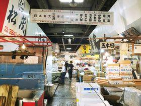 2016年11月の豊洲移転まであと少し!今の築地市場を味わおう!|東京都|トラベルjp<たびねす>