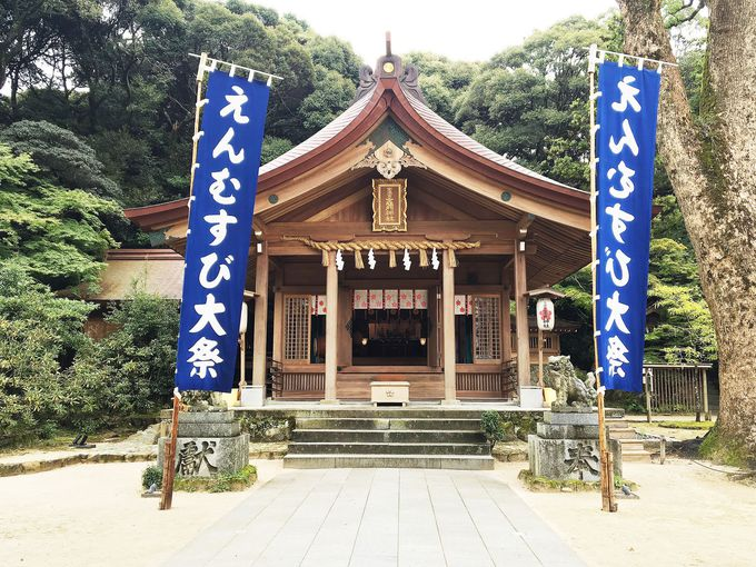 縁結びの神様「竈門(かまど)神社」