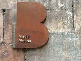 ピカソ作品の舞台もある、中世街並みが残るバルセロナのゴシック地区