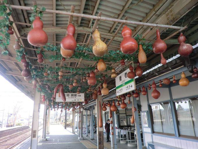 養老鉄道・養老駅 〜不思議な世界へようこそ〜