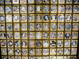 寝転んで拝観するお寺!?鳥取「圓流院」の妖怪天井画が凄い|鳥取県|トラベルjp<たびねす>