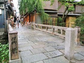 花街祇園の雰囲気を堪能!京都情緒あふれる「白川」を優雅に散策|京都府|トラベルjp<たびねす>