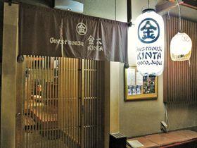 京都の雰囲気を感じたいならココ!「ゲストハウス金太」|京都府|トラベルjp<たびねす>
