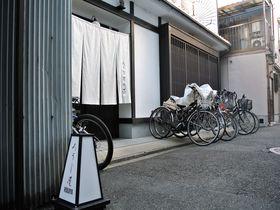 和の雰囲気を堪能する癒しゲストハウス・京都「ろうじ屋」|京都府|トラベルjp<たびねす>
