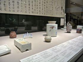 超貴重な陶磁器を心ゆくまで鑑賞!「大阪市立東洋陶磁美術館」|大阪府|トラベルjp<たびねす>