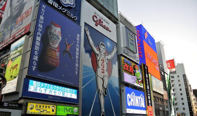 大阪の商人に由来する「道頓堀」
