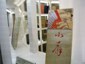 千利休と与謝野晶子の美の世界を訪ねて 大阪「さかい利晶の杜」|大阪府|トラベルjp<たびねす>
