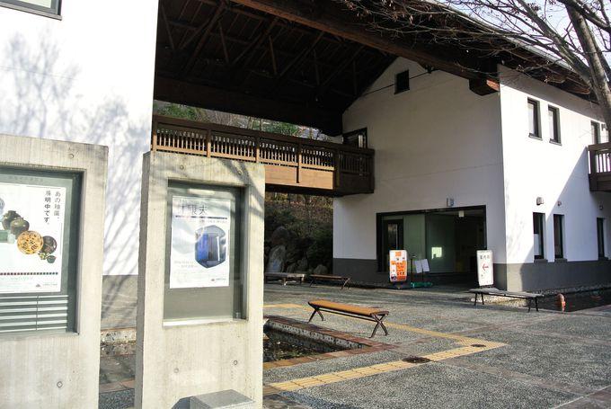 兵庫県内の陶磁器を知るなら「兵庫陶芸美術館」
