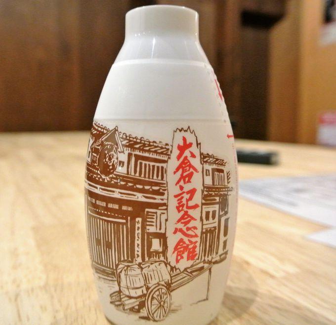 試飲もできるお酒造りの博物館「月桂冠大倉記念館」