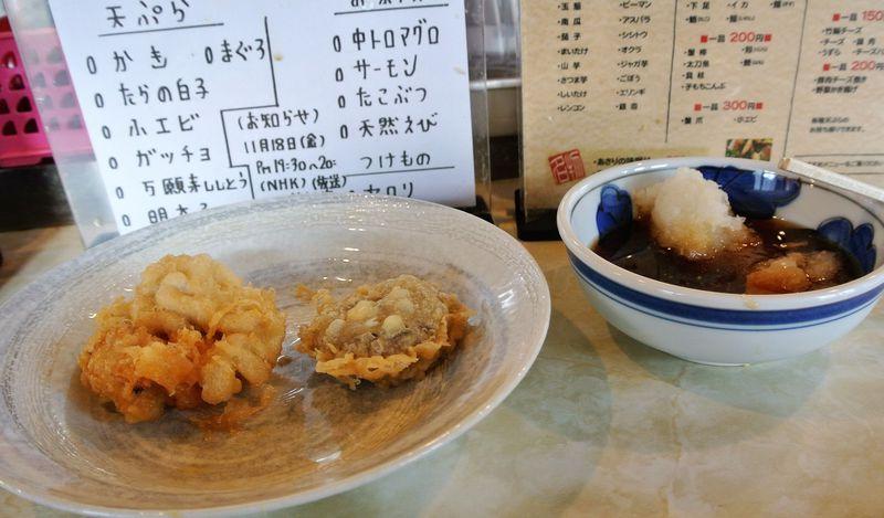新鮮な食材を使ったリアル深夜食堂!大阪堺市「てんぷら大吉」