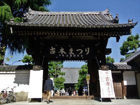 京都で開催!年に3回の古本の祭典「京の三大古本まつり」