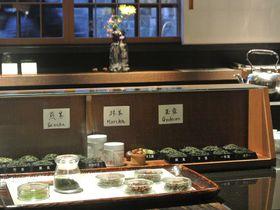 京都でお茶の神髄を体感するならココ!「一保堂茶舗京都本店」