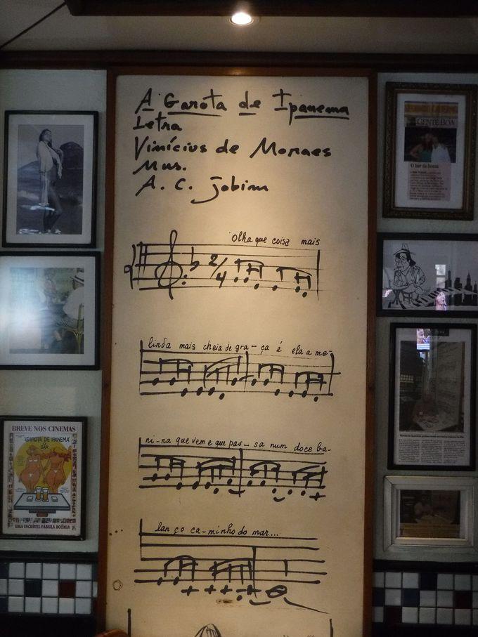 ボサノバの名曲「イパネマの娘」の楽譜が目の前に!