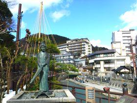 知る人ぞ知る「美人の湯」兵庫県湯村温泉は日本一熱い源泉98度の名湯|兵庫県|トラベルjp<たびねす>