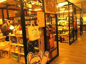 女子必見!台北でおススメのデートスポット5選で、雑貨も夜景も欲張っちゃおう!