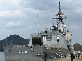 国防を楽しみながら学ぶ!舞鶴で海上自衛隊を見学しよう