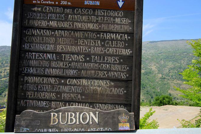 ちょっと足を延ばして隣町・ブビオンへ