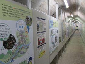 まるで秘密基地!?ダムの中を探検できる 北海道「定山渓ダム」見学通路と資料館|北海道|トラベルjp<たびねす>