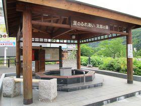 徒歩圏内に4か所も!札幌の奥座敷「定山渓温泉」で足湯めぐり|北海道|トラベルjp<たびねす>
