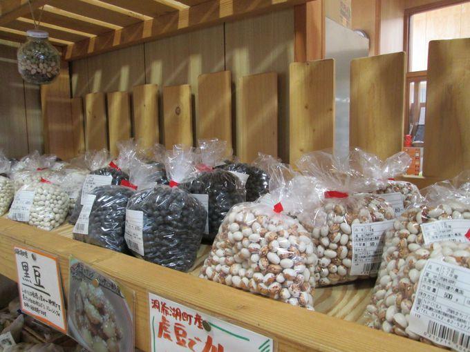 「とうや水の駅」には洞爺湖町産の特産物もたくさん!