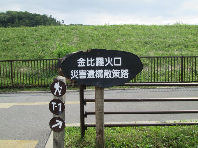 散策路は「洞爺湖ビジターセンター・火山科学館」の裏手からスタート!