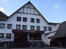 愛犬と泊まろう!北海道北湯沢温泉「ホロホロ山荘」はワンちゃんも大満足!|北海道|トラベルjp<たびねす>