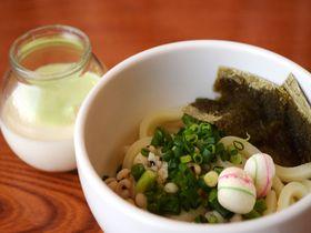 こだわりの食事が嬉しい!札幌「シャトレーゼガトーキングダムサッポロ」|北海道|トラベルjp<たびねす>