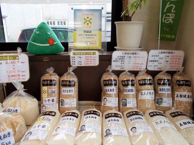 1キログラムから購入できる山形のお米を旅のお土産に!
