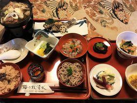 山形旧家のお姫さま膳でおもてなし!郷土料理「梅ヶ枝清水(めがすず)」|山形県|トラベルjp<たびねす>
