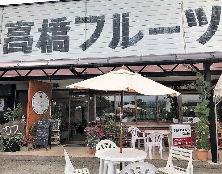 田園風景に囲まれた果樹園内カフェ