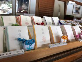 乙女旅必見のパワースポット!山形南陽市「熊野大社」で心ときめく参拝をしよう|山形県|トラベルjp<たびねす>
