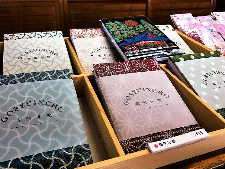 米沢の織物技術「米織小紋」とコラボした「御朱印帳」は宝物