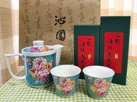 良質な台湾茶&可愛い茶器をマイご褒美に〜台北永康街「沁園」