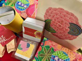 ラッピングも可愛い!台北「廣方圓」の華やかな台湾茶とお菓子