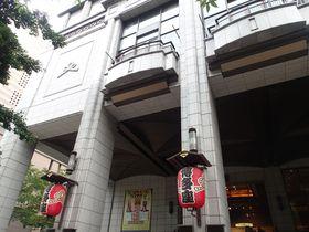 九州でお芝居ば観るけん!「博多座」で舞台芸術と博多の魅力を堪能|福岡県|トラベルjp<たびねす>
