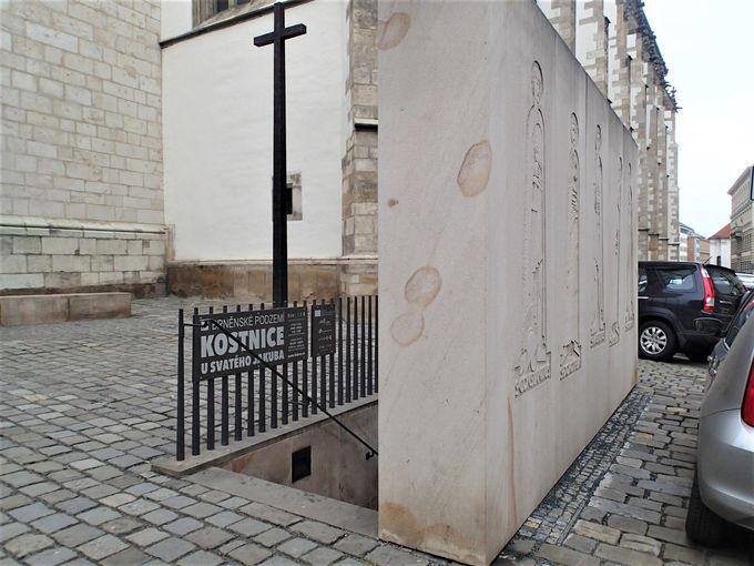 納骨堂の歴史