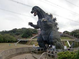 横須賀「くりはま花の国」で9mのゴジラに会おう|神奈川県|トラベルjp<たびねす>