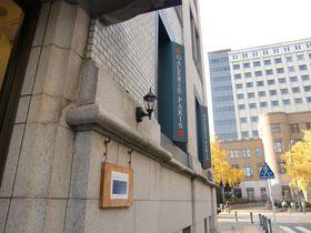 横浜・画廊「ギャルリー・パリ」百年前のビルでアートと出会う|神奈川県|トラベルjp<たびねす>