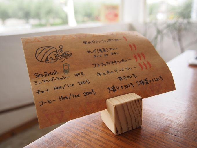 小豆島産インド仕込みのスパイスカレー