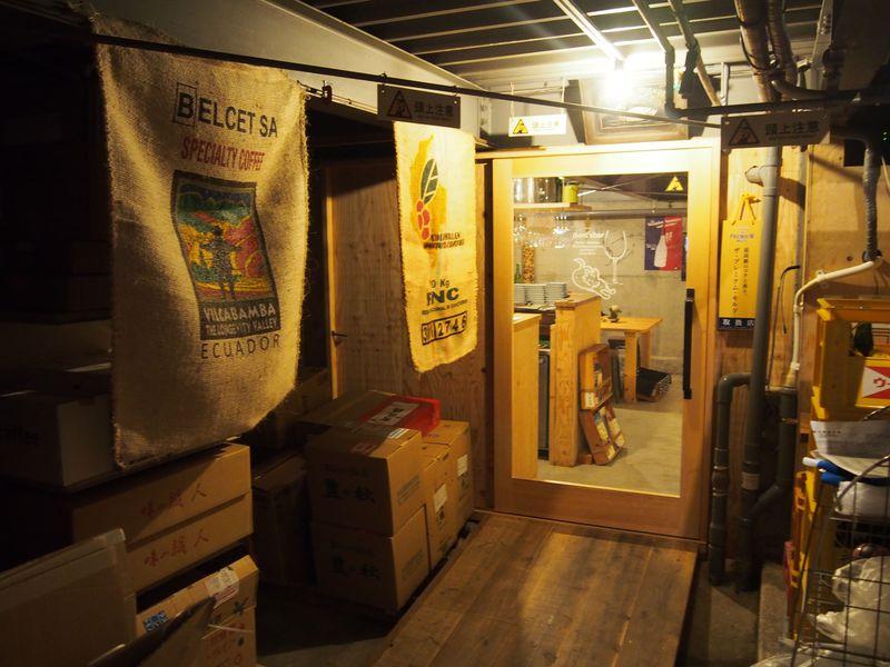 小豆島のお酒が味わえる大人の隠れ家「ドニズバー」