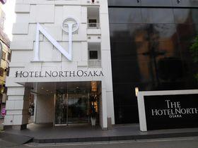 安くあげたい旅なら一泊4千円台の「ザ・ホテルノース大阪」。