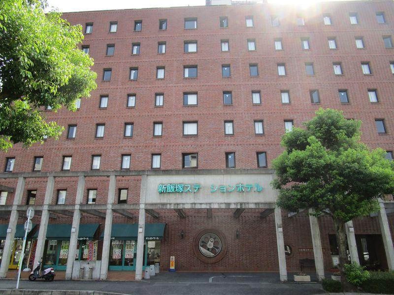 駅から徒歩3分、ビジネスに最適の「新飯塚ステーションホテル」