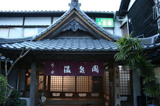 お寺の敷地内にあり、日本家屋の良さが漂う「御宿 温泉閣」